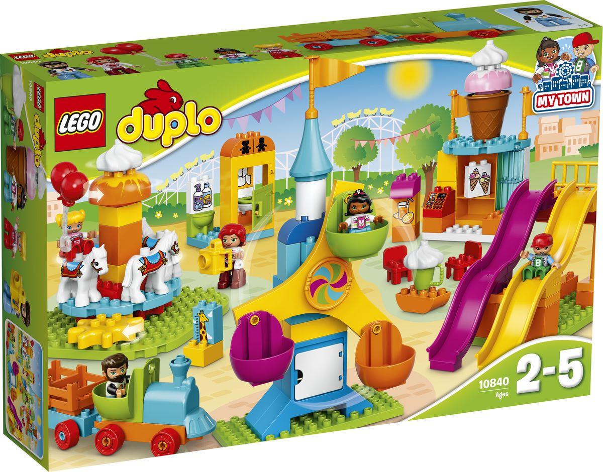 Фото - LEGO DUPLO My Town 10840 Большой парк аттракционов Конструктор конструктор nd play автомобильный парк 265 608