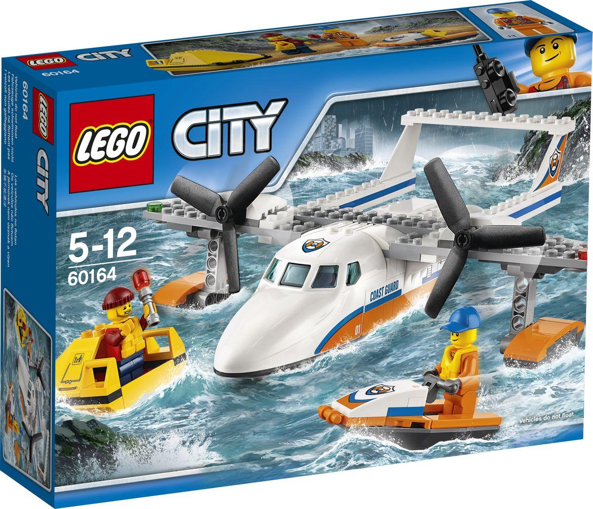 цена на LEGO City Coast Guard 60164 Спасательный самолет береговой охраны Конструктор