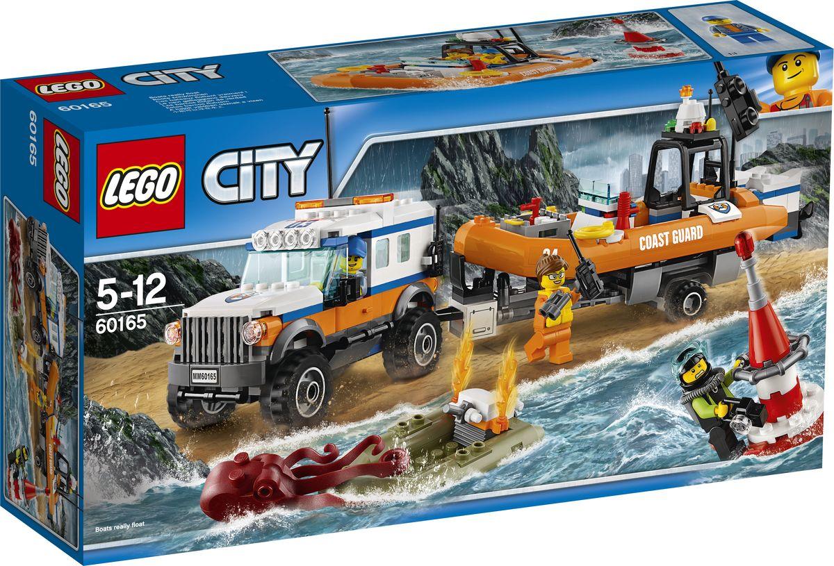 цена на LEGO City Coast Guard 60165 Внедорожник 4х4 команды быстрого реагирования Конструктор