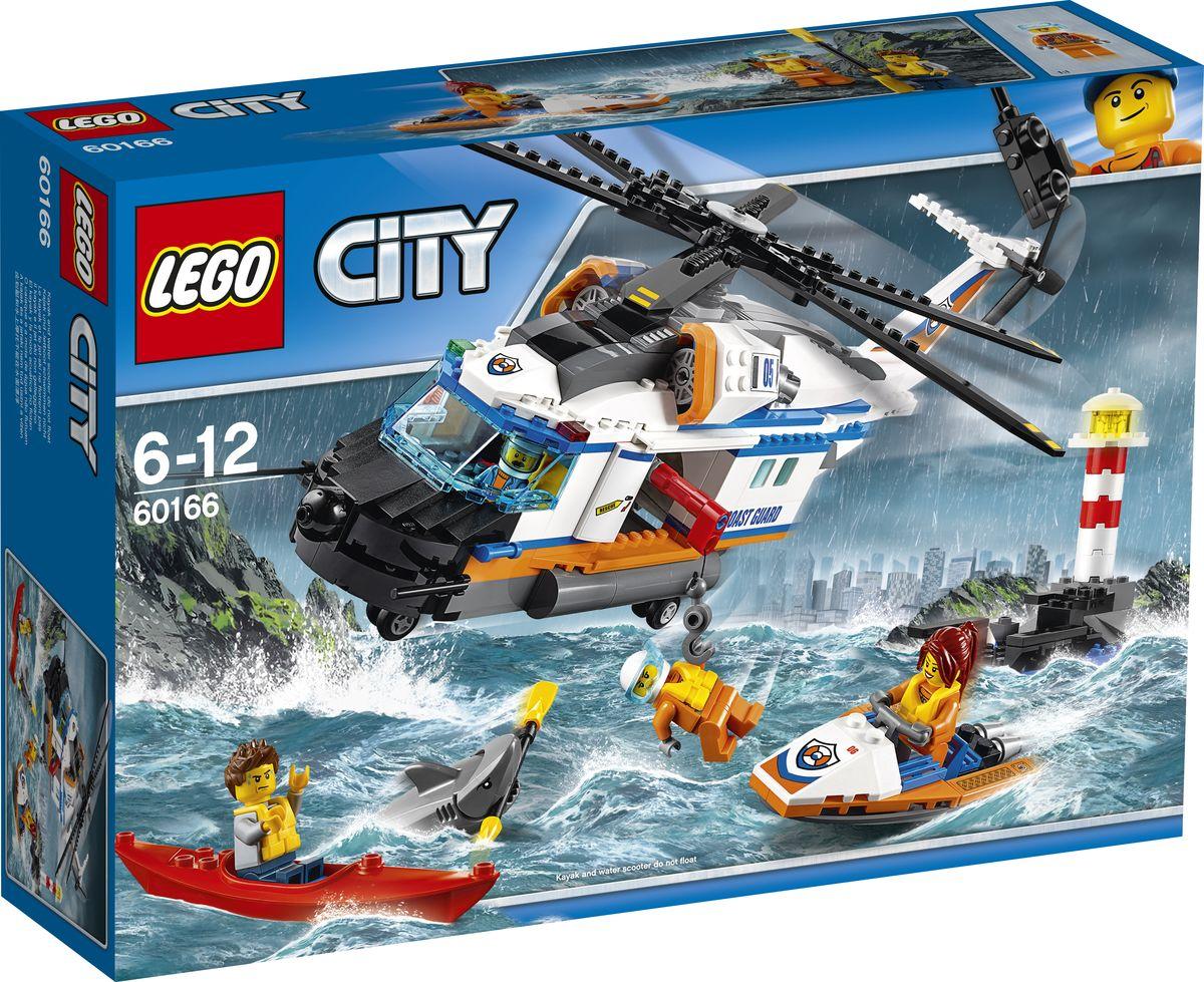 цена на LEGO City Coast Guard 60166 Сверхмощный спасательный вертолет Конструктор