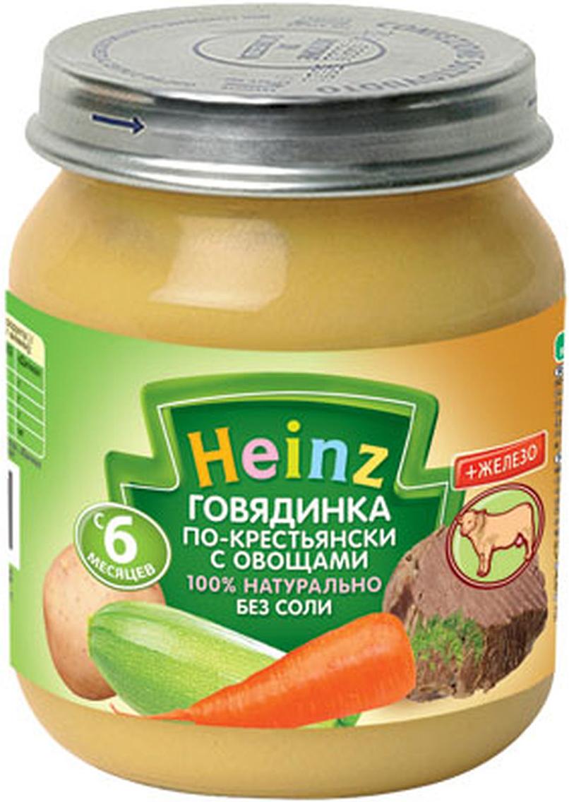Heinz пюре говядинка по-крестьянски с овощами, с 6 месяцев, 120 г