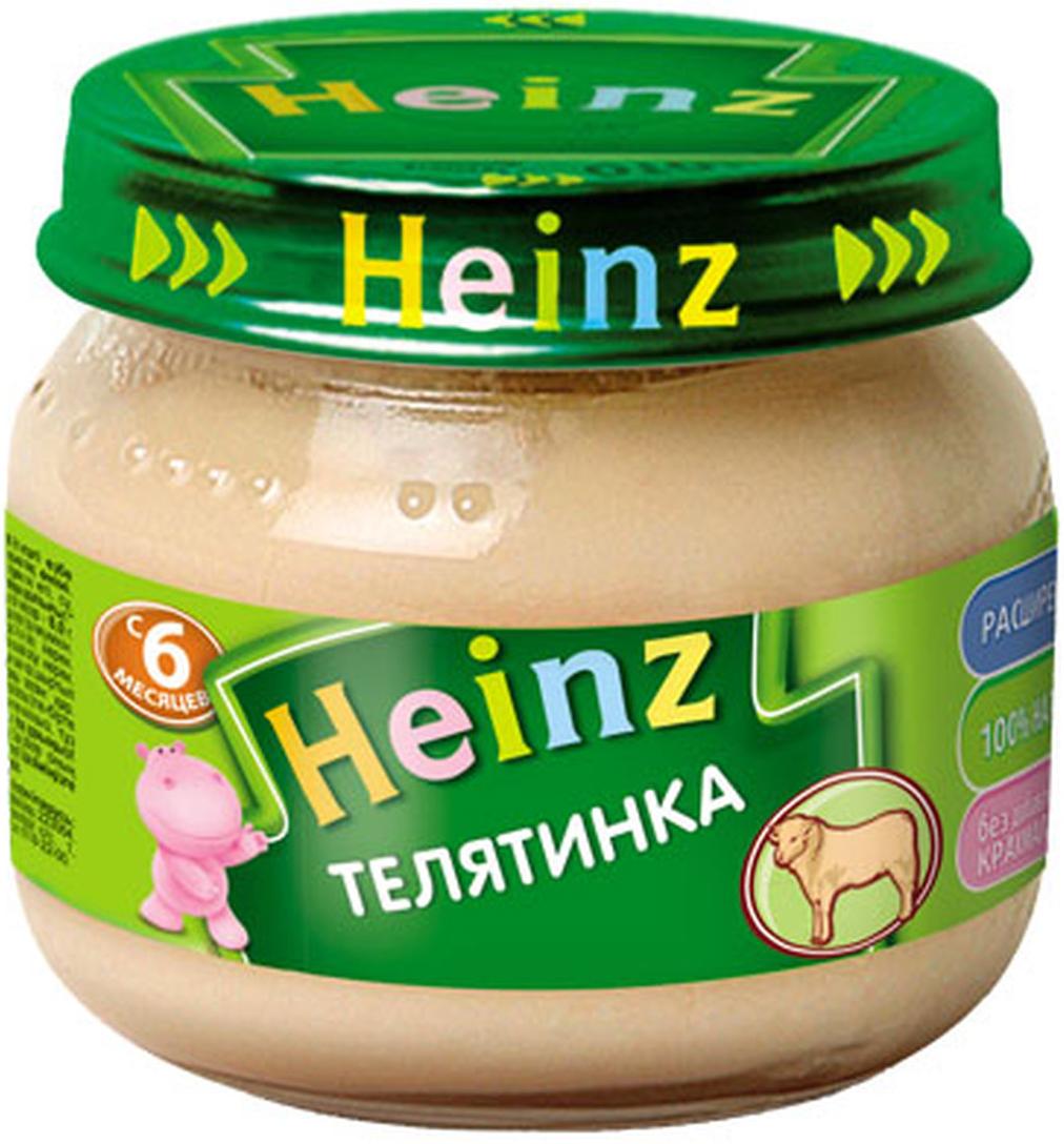 Heinz пюре телятинка, с 6 месяцев, 80 г