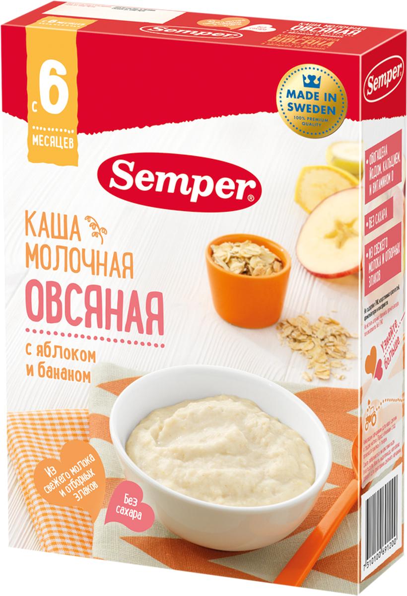 Semper каша овсяная с яблоком и бананом молочная, с 6 месяцев, 200 г ручка гравер bradex td 0214