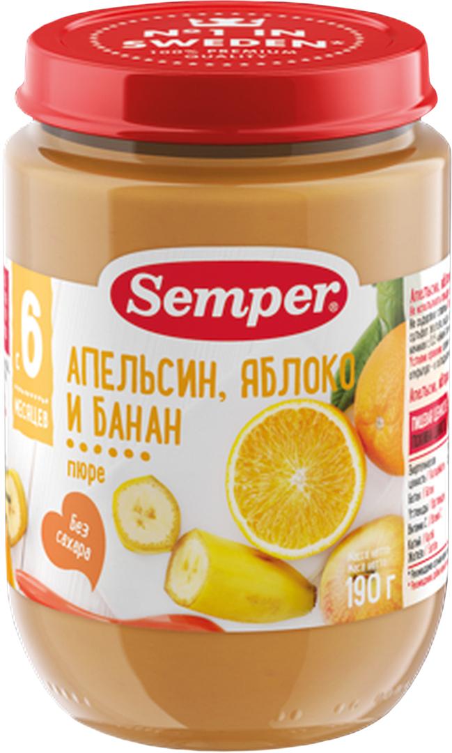 Semper пюре апельсин, яблоко, банан, с 6 месяцев, 190 г