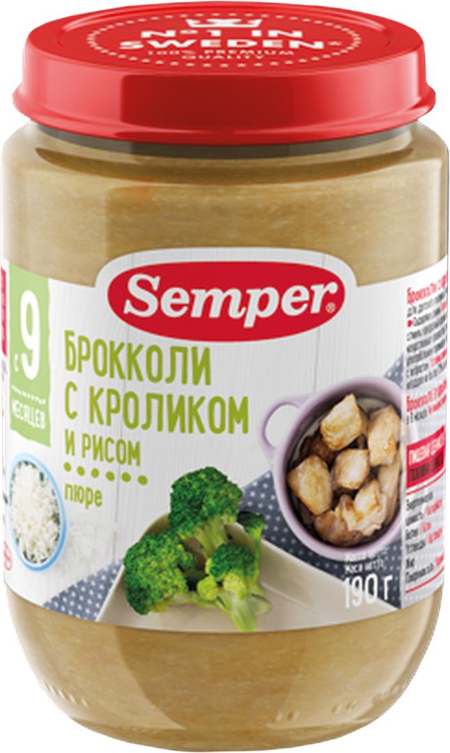 Semper пюре брокколи с кроликом и рисом, с 9 месяцев, 190 г кружево вкуса капуста брокколи 400 г