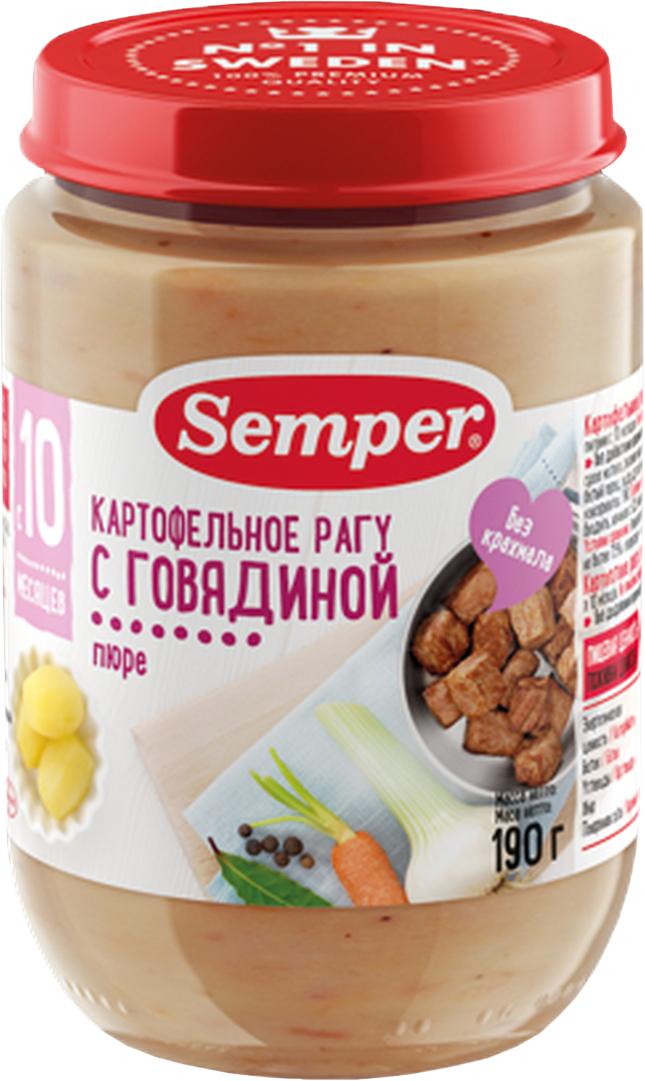 Semper пюре картофельное рагу с говядиной, 10 месяцев, 190 г