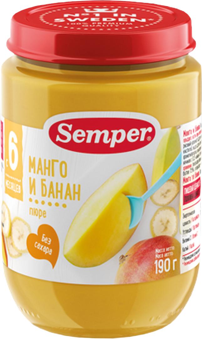 Semper пюре манго с бананом, 6 месяцев, 190 г