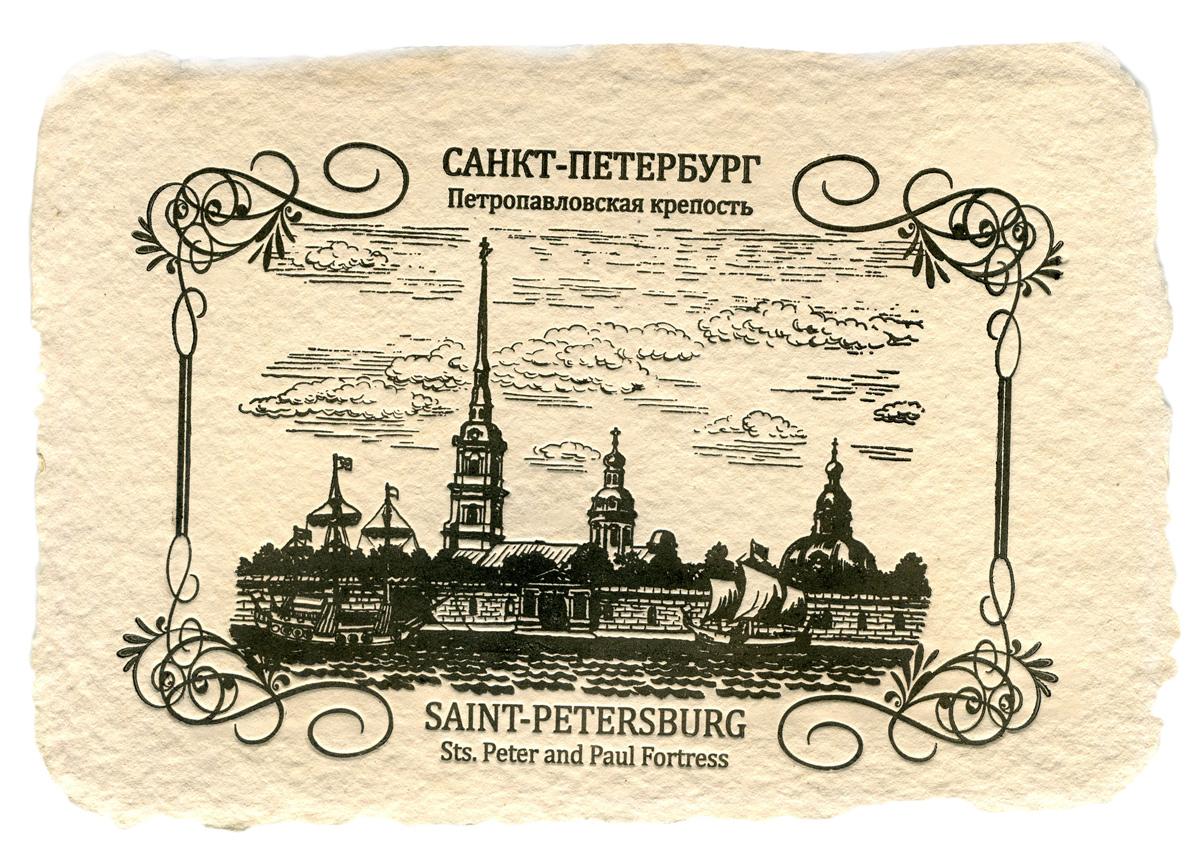 оно открытки сайты санкт петербурга говорящей аудитории нашего