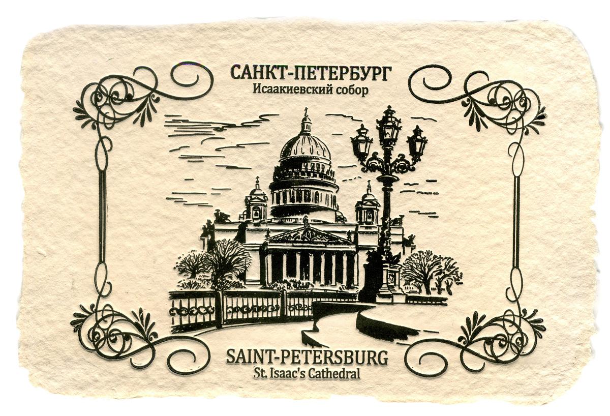 изображений антикварные открытки с видами петербурга все три нити