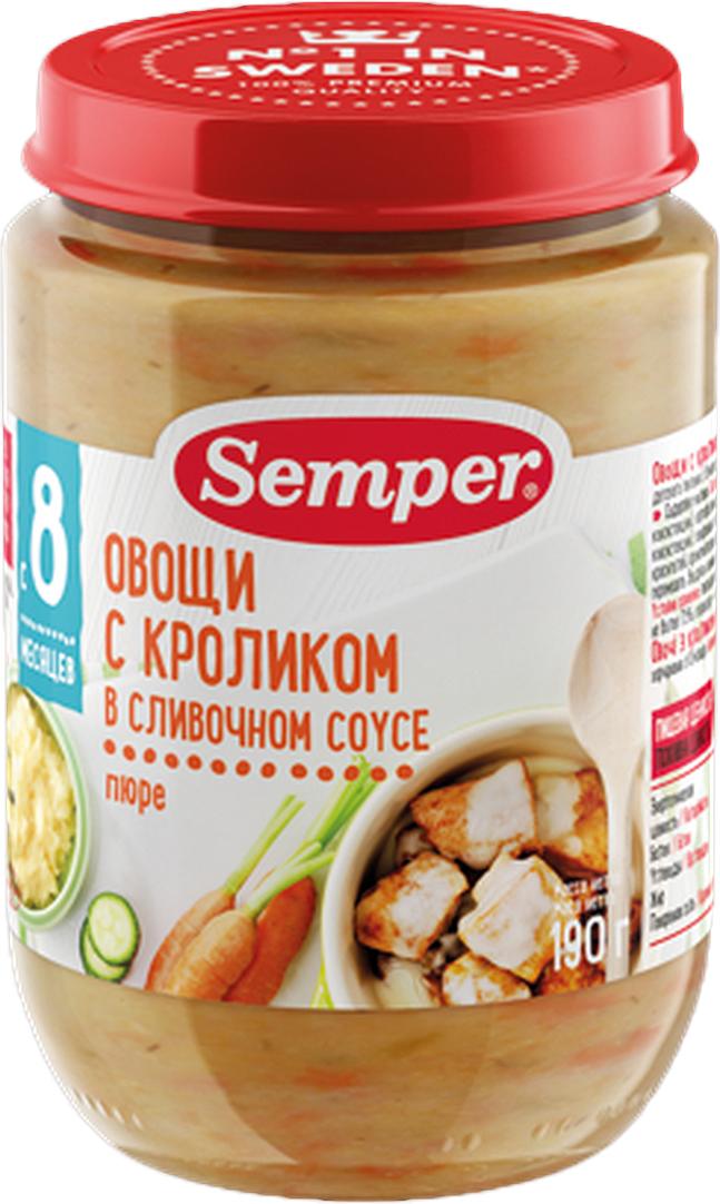 Semper пюре овощи с кроликом в сливочном соусе, 8 месяцев, 190 г