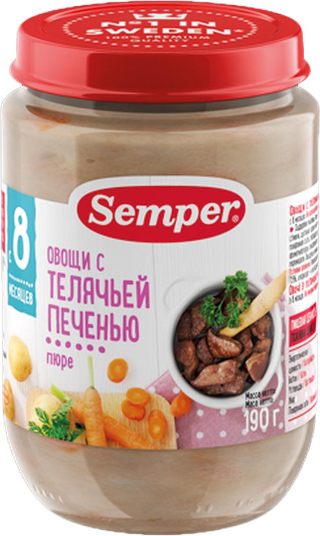 Semper пюре овощи с телячьей печенью, 8 месяцев, 190 г