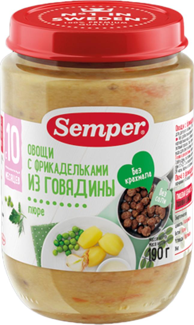 Semper пюре овощи с фрикадельками из говядины, 10 месяцев, 190 г