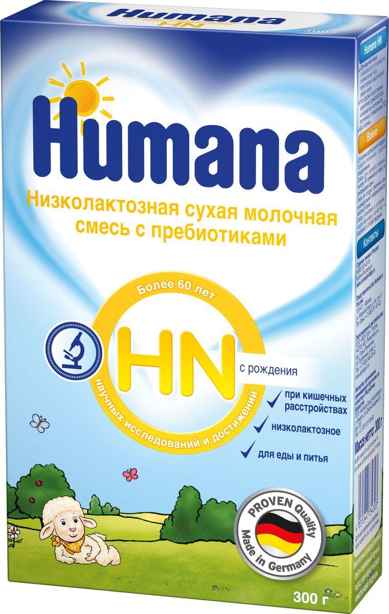 Humana HN низколактозное лечебное питание с пребиотиками, 300 г
