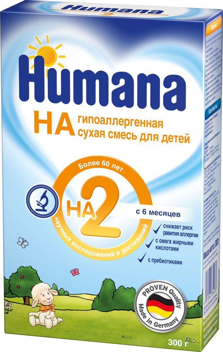 Humana ГА 2 гипоаллергенная смесь, с 6 до 12 месяцев, 300 г