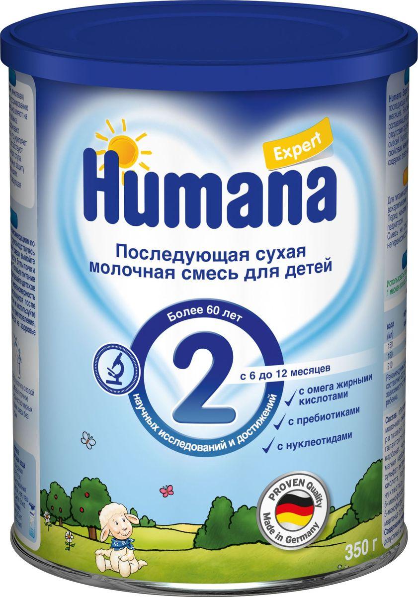 Humana Эксперт 2 адаптированная сухая молочная смесь, от 6 до 12 месяцев, 350 г
