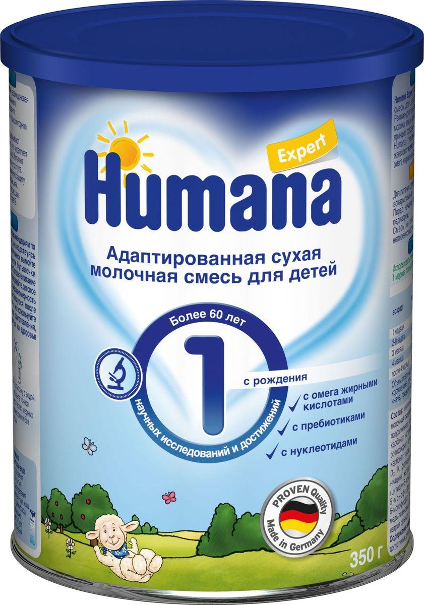 Humana Эксперт 1 адаптированная сухая молочная смесь с рождения, до 6 месяцев, 350 г