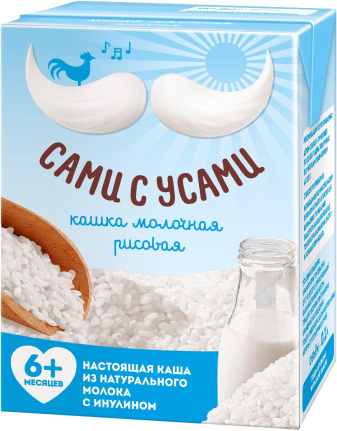 Сами с усами каша рисовая молочная, тетра пак, с 6 месяцев, 200 г