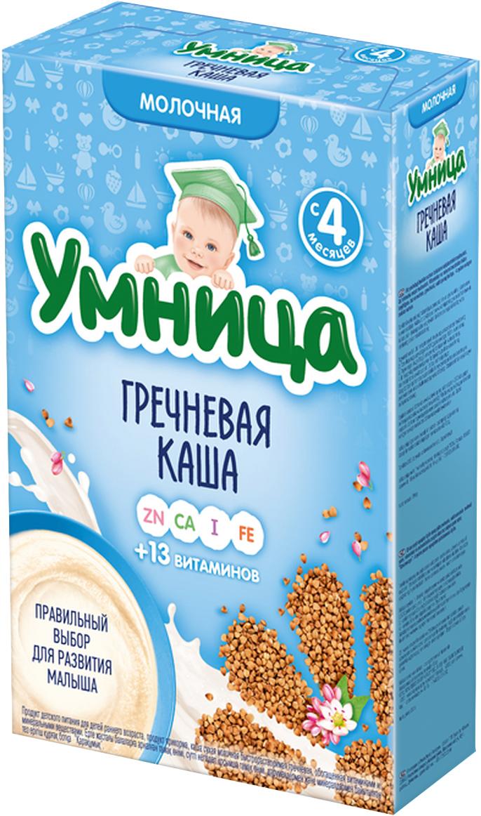 Умница каша гречневая молочная, с 4 месяцев, 200 г Умница