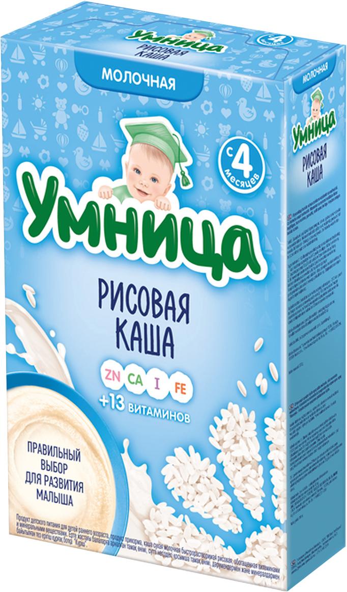 все цены на Умница каша рисовая молочная, с 4 месяцев, 200 г онлайн