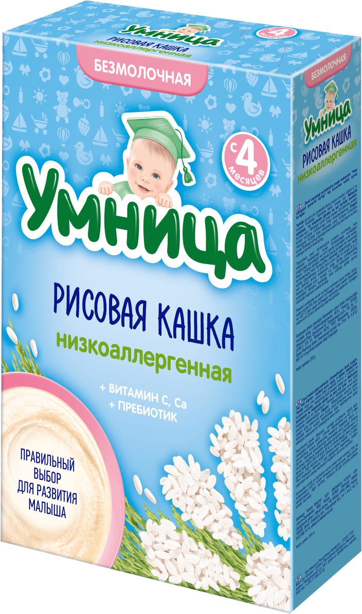все цены на Умница каша рисовая низкоаллергенная, с 4 месяцев, 200 г онлайн