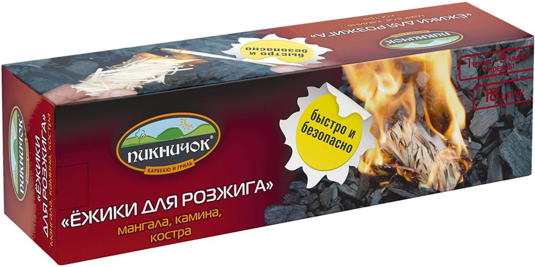 Фото - Средство для розжига Пикничок Ежики, 18 шт брикеты для розжига пикничок выгодный с зажиг головкой