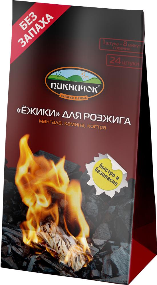 Фото - Средство для розжига Пикничок Ежики, 24 шт брикеты для розжига пикничок выгодный с зажиг головкой