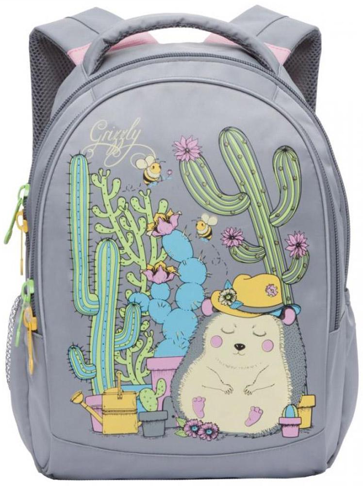 Grizzly Рюкзак школьный цвет светло-серый RG-762-1