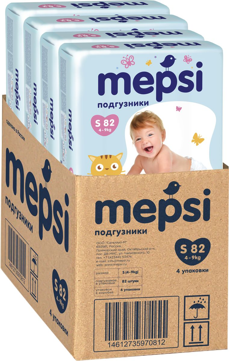 Mepsi Подгузники S 4-9 кг 82 шт 4 упаковки