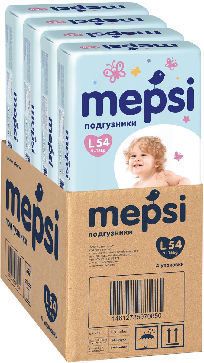 Mepsi Подгузники L 9-16 кг 54 шт 4 упаковки цена 2017