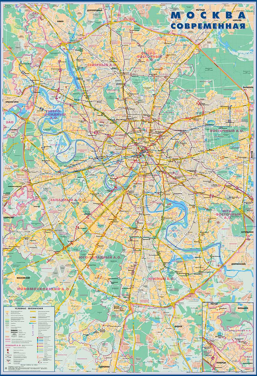 Москва современная. Карта карта настенная москва автомобильная