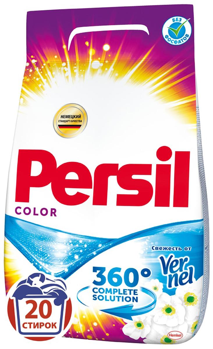 Стиральный порошок Persil Color Свежесть от Vernel 3кг935326Persil Expert Color - стиральный порошок с инновационной формулой, которая содержит активные капсулы жидкого пятновыводителя. Капсулы пятновыводителя быстро растворяются в воде и начинают действовать на пятно уже в самом начале стирки. Благодаря инновационной технологии Persil Expert отлично удаляет даже самые сложные пятна, а специальные цветозащитные компоненты сохраняют яркие цвета ткани. В состав Persil также входят Жемчужины свежего аромата Vernel - микрокапсулы, похожие на жемчужины, содержащие внутри отдушку Vernel. Во время стирки Жемчужины закрепляются между волокнами ткани и высвобождают свой аромат при каждом движении или прикосновении. Ваша одежда сохраняет свежесть 24 часа и даже дольше. Средство моющее синтетическое универсальное. Предназначен для стирки цветных и белых изделий из х/б, льняных, синтетических тканей и тканей из смешанных волокон в стиральных машинах-автоматах и ручной стирки в воде любой жесткости. Для изделий из шерсти и шелка используйте специальные моющие средства. Состав: 5-15% анионные ПАВ, Товар сертифицирован. Рекомендуем!