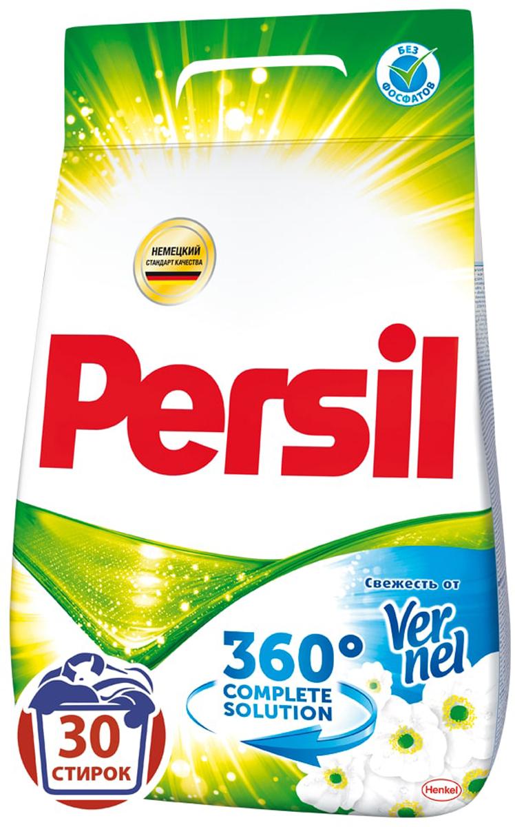 Стиральный порошок Persil Свежесть от Vernel 4,5кг стиральный порошок persil свежесть от vernel 4 5кг