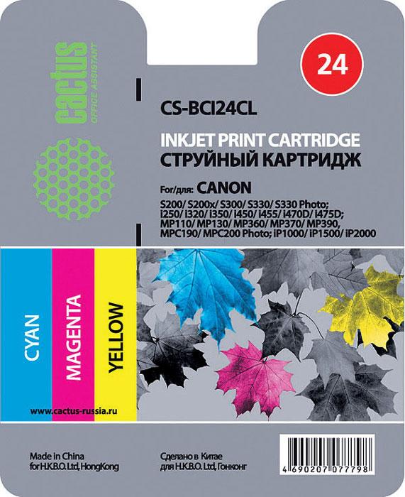 Картридж Cactus CS-BCI24CL, голубой, пурпурный, желтый, для струйного принтера картридж струйный cactus cs bci24cl