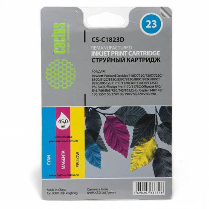 Картридж Cactus CS-C1823D, голубой, пурпурный, желтый, для струйного принтера