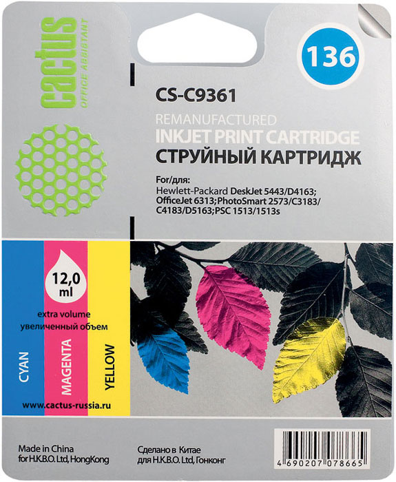 Cactus CS-C9361, Color струйный картридж для HP DeskJet 5443/D4163; OfficeJet 6313; PhotoSmart 2573/C3183 цена 2017