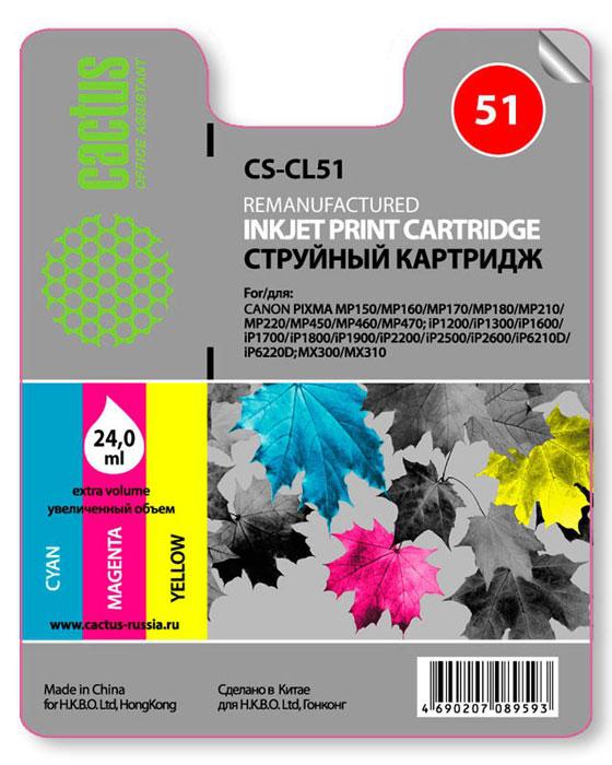 Картридж Cactus CS-CL51, голубой, пурпурный, желтый, для струйного принтера
