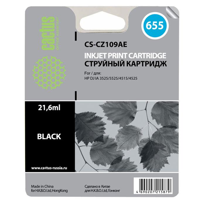 Картридж Cactus CS-CZ109AE, черный, для струйного принтера