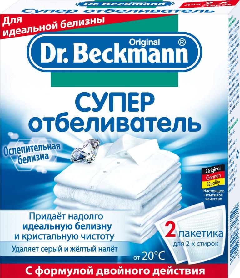 Отбеливатель Dr. Beckmann, 2 х 40 г восстановитель цвета dr beckmann 2х100 г