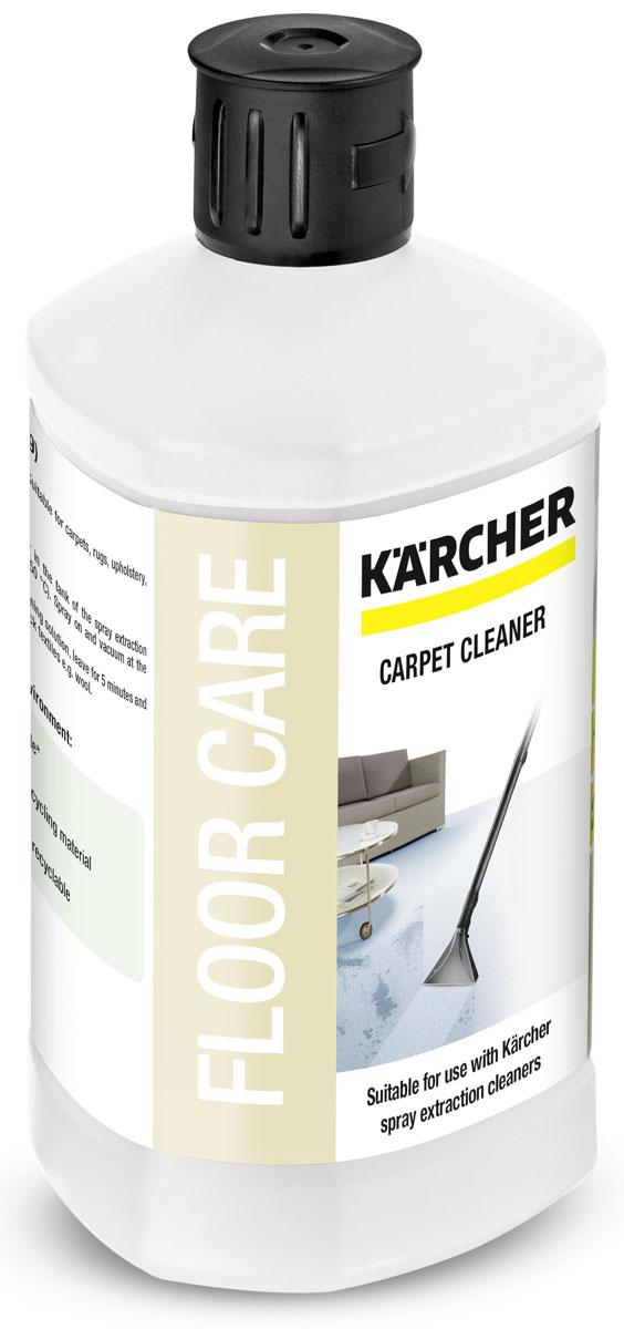 Средство для чистки ковров Karcher 3 в 1, 1 л 8 in 1 8in1 средство моющее для ковров и мягкой мебели nm carpetshampoo с нейтрализаторами аллергенов 1 9 л