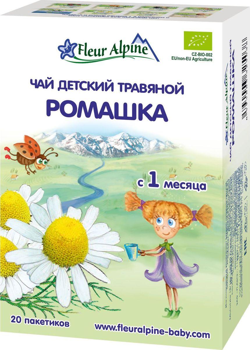 Fleur Alpine Organic Ромашка чай травяной в пакетиках, с 1 месяца, 20 шт чай травяной fleur alpine organic для кормящих матерей 30 гр