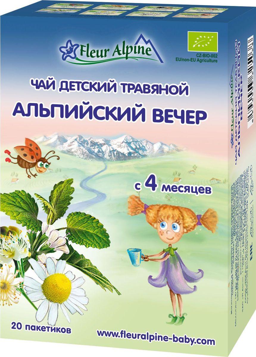 Fleur Alpine Organic Альпийский вечер чай травяной в пакетиках, с 4 месяцев, 20 шт чай травяной fleur alpine organic для кормящих матерей 30 гр