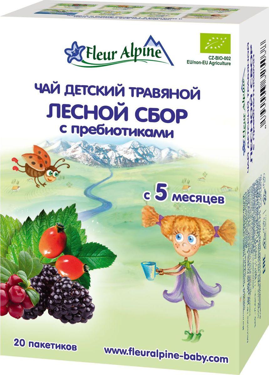 Fleur Alpine Organic Лесной сбор с пребиотиками чай травяной в пакетиках, с 5 месяцев, 20 шт чай травяной fleur alpine organic для кормящих матерей 30 гр