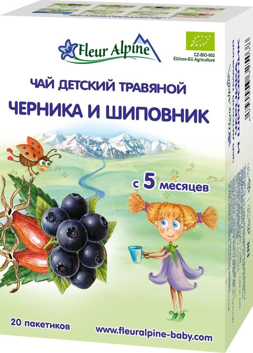 Fleur Alpine Organic Черника и шиповник чай травяной в пакетиках, с 5 месяцев, 20 шт чай детский fleur alpine черника и шиповник с 5 мес 30 г
