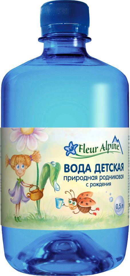 Fleur Alpine Organic вода детская питьевая, с рождения, 0,5 л