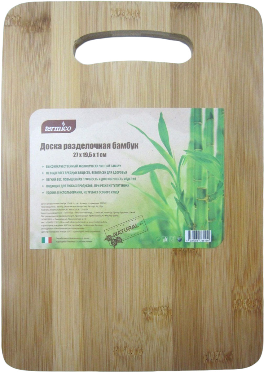 Доска разделочная Termico, 27 x 19,5 1 см