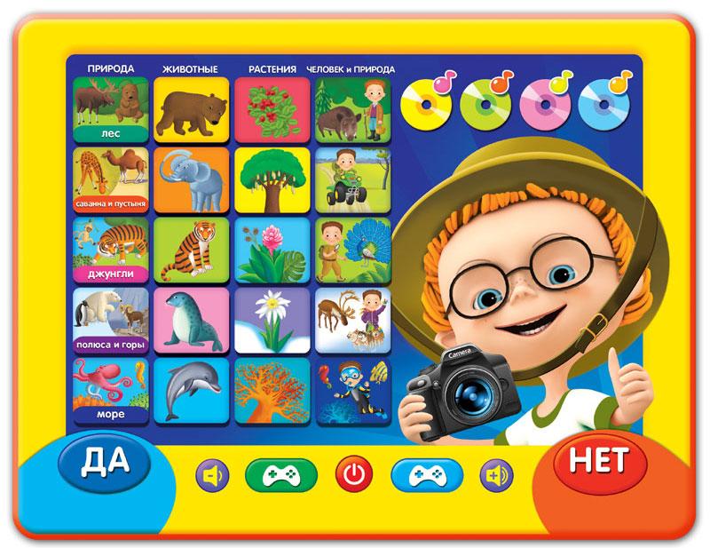 Азбукварик Электронная игрушка Планшетик Маленький всезнайка азбукварик планшет маленький всезнайка азбукварик