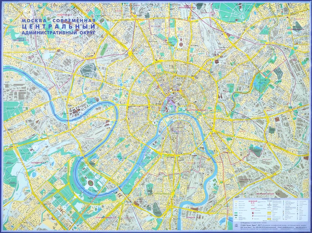 Москва современная. Центральный административный округ. Карта карта настенная москва автомобильная