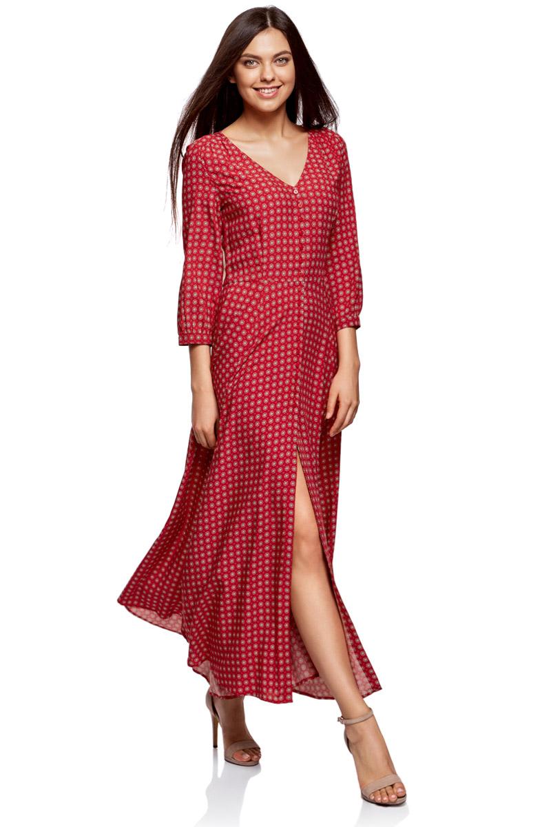 Платье oodji Ultra платье oodji ultra цвет темно зеленый бирюзовый 14001150 3 33038 7683f размер l 48