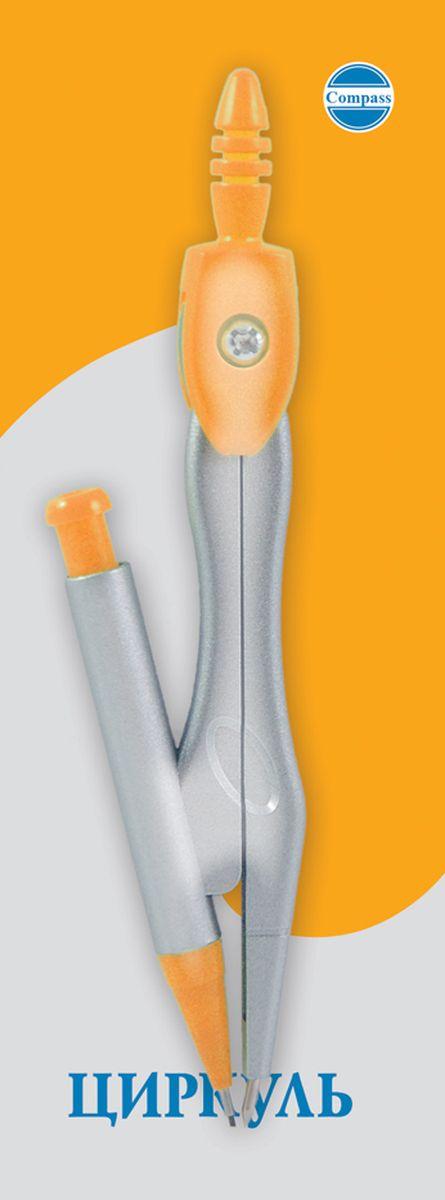 Perfecta Циркуль Козья ножка цвет белый оранжевый 11,2 см цены