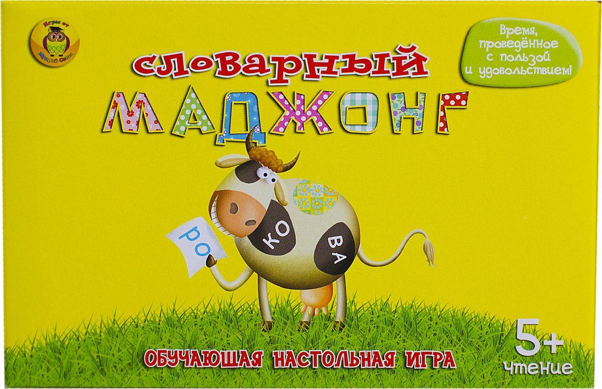 Игра обучающая Игры от Мудрой Совы Словарный Маджонг игрушка для собак уют кеды цвет салатовый 10 x 5 x 4 см